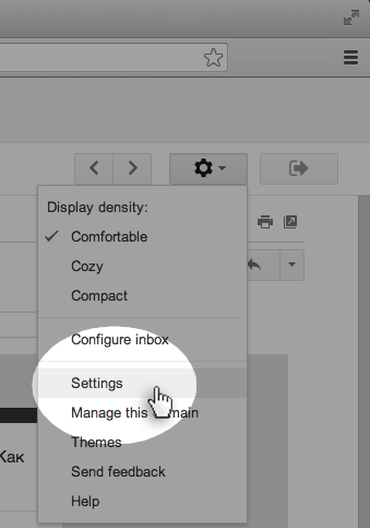 Gmail Settings Highlight